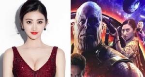 """มาได้ยังไง!? ภาพดาราสาว """"จิงเถียน"""" โผล่บนโปสเตอร์ Avengers: Infinity War ที่โรงหนังในจีน"""