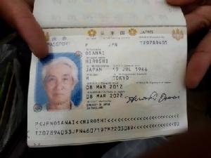 พบอดีตโปรโมเตอร์มวยชาวญี่ปุ่นนอนตายเดียวดายในบ้านเช่า คาดสาเหตุจากโรคประจำตัว