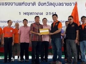 แรงงานอุบลฯ กระทุ้งรัฐขอค่าแรงวันละ 360 บาท วอนรับรองอนุสัญญา ILO เพื่อสิทธิแรงงานไทย