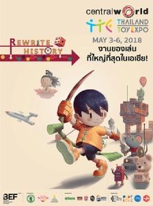 """สัมผัสมหกรรมการแสดงของเล่นระดับโลก """"Thailand Toy Expo 2018"""" ณ ศูนย์การค้าเซ็นทรัลเวิลด์"""
