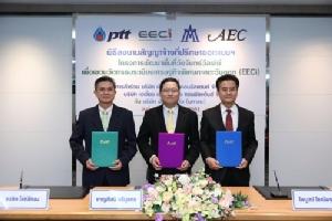 PTT-MAA-AEC ร่วมลงนามสัญญา พัฒนาวังจันทร์วัลเลย์
