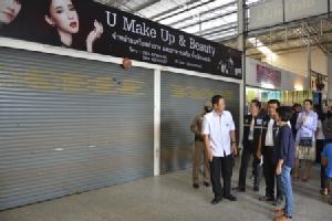 สสจ.อุดรฯ ลุยตรวจตลาดโบ๊เบ๊ เจอร้านอาหารเสริม-เครื่องสำอางปิดหนี 10 ร้าน