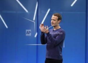 ทุกเรื่องที่ Facebook ประกาศในงาน F8