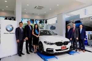 BMW ผนึกกำลัง อมร เพรสทีจ เปิดตัว BMW Service Outlet