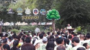 กระทรวงทรัพยากรธรรมชาติฯ คืนความสุขเลียงผา จับมือชาวแก่งคอยอนุรักษ์ได้แล้วนับ 100 ตัว