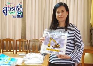 ลาวัณย์วิสุทธิ์พลาสติกไทย ปรับปรุงระบบภายใน พร้อมขยายตลาด CLMV