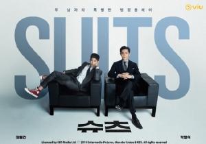 5 เหตุผลที่ทำไมคุณถึงต้องดูซีรีส์เรื่อง Suits