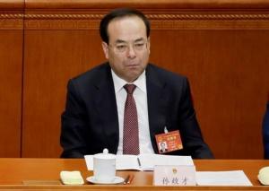 """คุกตลอดชีวิต """"ซุน เจิ้งไฉ"""" อดีตเลขาฯ พรรคคอมมิวนิสต์จีนสาขาฉงชิ่ง รับสินบน"""