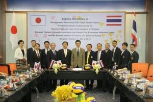 """จับมือ 3 องค์กร """"ญี่ปุ่น"""" พัฒนา """"ลูกยางไทย"""" ลุ้นตั๋ว """"โอลิมปิก 2020"""""""