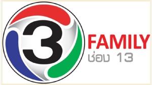 ช่อง 13 family เดินหน้าสร้างสรรค์รายการเพื่อสังคม