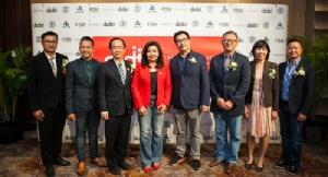 DIDTC เปิดโครงการปั้นนักพัฒนาเกม ผลักดันอุตสาหกรรมเกมไทยสู่ระดับนานาชาติ