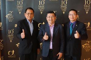 เริ่มแล้ว ประกวดสุดยอด SME แห่งชาติ ครั้งที่ 10 สสว.ตั้งเป้าผู้สมัครกว่า 1 พันราย