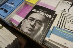"""อดีตเจ้าหน้าที่ระดับสูงโสมแดงชี้ เกาหลีเหนือไม่มีทางยอมทิ้ง """"อาวุธนิวเคลียร์"""" ทั้งหมด"""