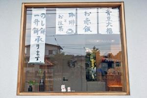 """""""โกโทคุจิ"""" วัดนี้มีแมวเหมียวเต็มไปหมด ต้นกำเนิดแมวกวักญี่ปุ่น"""
