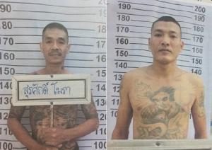 สั่งเด้ง ผบช.เรือนจำสุโขทัย เซ่น 2 นักโทษคดียาเสพติดแหกคุก