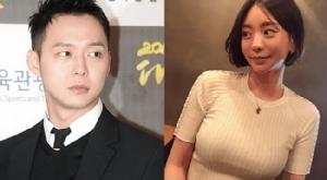 """ไม่รอด! """"มิกกี ปาร์กยูชอน"""" ยุติสัมพันธ์รัก """"ฮวางฮานา"""" หลังเลื่อนงานแต่งกันมาหลายครั้ง"""