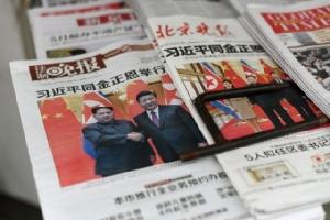 """กระทรวงต่างประเทศจีนระบุ คณะผู้แทนเกาหลีเหนือเยือนปักกิ่งเพื่อศึกษา """"การปฏิรูปประเทศ"""""""