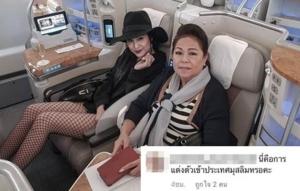 """""""ขวัญ"""" ตอกหน้าหงาย ต่างชาติมาไทยไม่เห็นต้องห่มสไบมา! สะบัดบ๊อบใส่ดรามา รู้กาลเทศะนุ่งสั้นเข้าดูไบ"""