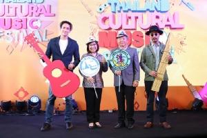 """กระหึ่มพัทยา ททท.จัดใหญ่เทศกาลดนตรี """"Thailand Cultural Music Festival"""" ชมฟรีตลอดงาน"""