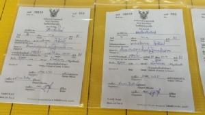 เจ้าของแผงหวยรัฐบาลโวยถูกจับขายเกินราคา 3 รอบติดในงวดเดียว หลังปฏิเสธจ่ายคนอ้างเป็น ตร.ภาค 5