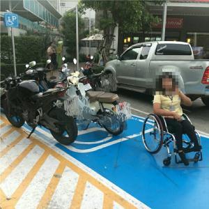 """ผู้พิการโวย!! """"ไร้จิตสำนึก"""" หลังพบมอ'ไซค์ แย่งที่จอดสำหรับคนพิการ"""