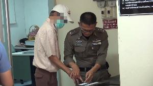 ญาติแจ้งจับอดีตครูพละลำปางวัย 67 กล่าวหาล่วงละเมิดเด็ก 5 ขวบ