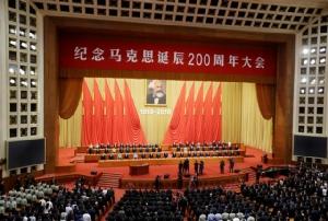 200 ปี มาร์กซ์ กับ ความฝันจีนยุคสี จิ้นผิง