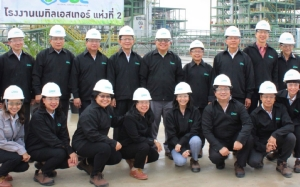 GGC เดินหน้าโรงงานกลีเซอรีนฯ แห่งที่ 2