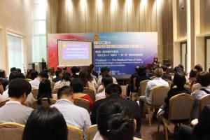 ไทย-จีน ร่วมมือนวัตกรรมสาธารณสุข และการท่องเที่ยวเชิงการแพทย์