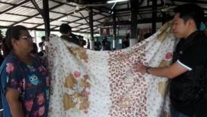 ป.ป.ท.ลงพื้นที่ จ.สิงห์บุรี สอบโกงแจกผ้าห่มคนจน