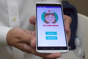 TU Care แอปฯ ช่วยเลือกบุรุษพยาบาลผู้สูงวัยให้ตรงความต้องการ