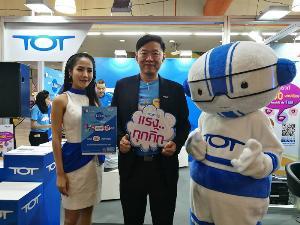 ทีโอที ยกทัพ TOT Mobile บุกงาน Thailand Mobile Expo 2018 ครั้งแรก