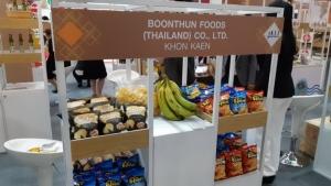 ดันสินค้าอาหารอีสานกลางรุกขยายตลาด โชว์งาน THAIFEX-World of Food Asia 2018