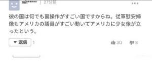 """ชาวเน็ตญี่ปุ่นกล่าวหารัฐบาลเกาหลีอยู่เบื้องหลังจัดการให้ """"BTS"""" ได้เข้าไปติดชาร์ต """"Billboard"""""""