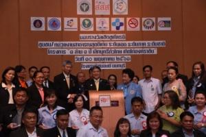 2 ปี ชวนเลิกบุหรี่แล้ว 1.2 ล้านคน เดินหน้าสู่ปีที่ 3 สร้างประวัติศาสตร์เลิกบุหรี่ทั่วไทย