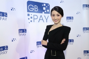 อีเพย์เมนต์ร้อน! 6 เดือนยอดรูดบัตรเครดิตผ่าน GB Prime Pay ทะลุวันละ 10 ล้านบาท