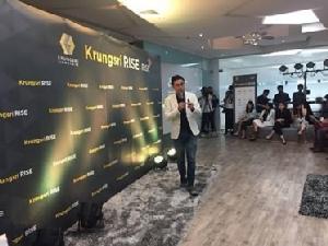 """กรุงศรีฯ เปิดโครงการ """"Krungsri RISE รุ่น 3"""""""