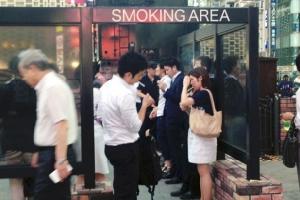 """""""บุหรี่"""" คู่เคียงร้านอาหารญี่ปุ่น"""