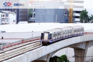 3 ก.ค.นี้รถไฟฟ้า MRT ขึ้นราคา 1 บาท จำนวน 3 สถานี