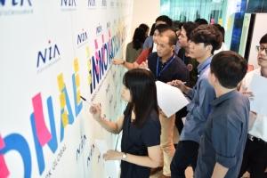 เอ็นไอเอ จับคู่ นศ.จบใหม่ เชื่อม SMEs ด้านนวัตกรรม 22 แห่ง ติวเข้มสู่สตาร์ทอัป