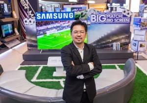 """เทรนด์ """"Big Screen"""" ทีวีจอใหญ่กว่า 65 นิ้ว มาแรง ซัมซุงระดมทัพสินค้ารับแคมเปญบอลโลก"""