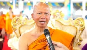 คณะ ผบ.ตร.ถึงแฟรงก์เฟิร์ต รับตัวอดีตพระพรหมเมธีดำเนินคดีในไทย