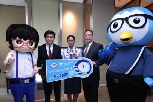 กยศ. เล็งฟ้องเบี้ยวหนี้อีก 1.2 แสนราย-จับมือกรุงไทย เพิ่มช่องทางจ่ายหนี้