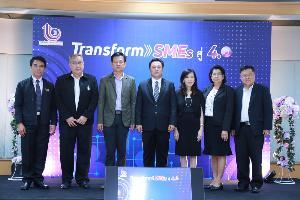 กสอ.จับมือญี่ปุ่นติดจรวด 3 ลูก พร้อมเปิดศูนย์ ITC รองรับ SME 4.0