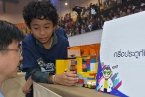 เปิดโครงการปั้นเด็กเขียนโปรแกรม-สร้างนวัตกร