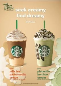3 เครื่องดื่มใหม่เอาใจคอชา กาแฟ พร้อมดริงก์แวร์ Tropical style เอาใจสายสะสม