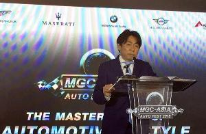 เอ็มจีซี-เอเชีย ผนึกกำลังพันธมิตร จัดงาน MGC-ASIA AUTO FEST2018