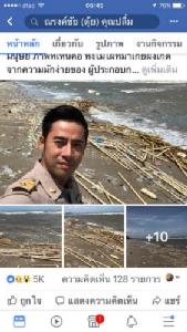 """""""นายกฯ ตุ้ย"""" โพสต์เฟซบุ๊กถามจิตสำนึกมนุษย์ทิ้งขยะลงทะเล หลังพบหาดบางแสนขยะเกลื่อน"""