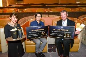 """XPS & Alienware Club Privilege"" มอบส่วนลดบัตรชมภาพยนตร์โรงภาพยนตร์เอ็มบาสซีฯ สูงสุด 50% ในงาน Commart Joy"