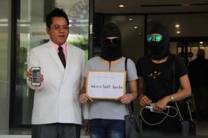 นศ.สาวแจ้งจับโมเดลลิ่งหลอกถ่ายภาพเปลือยนำขายทางไลน์